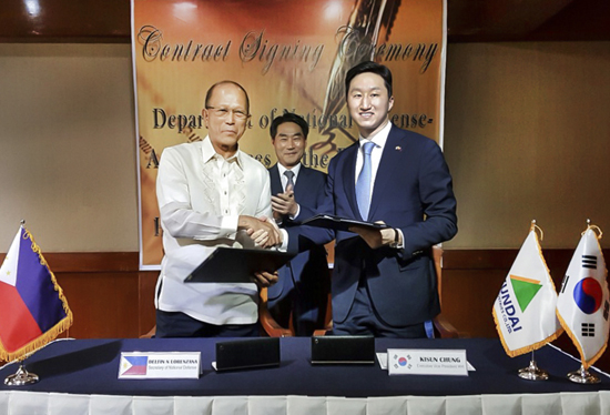 Hyundai Heavy Industries Wins an Order to Build Two 2,600 ton Frigates for the Philippine Navy