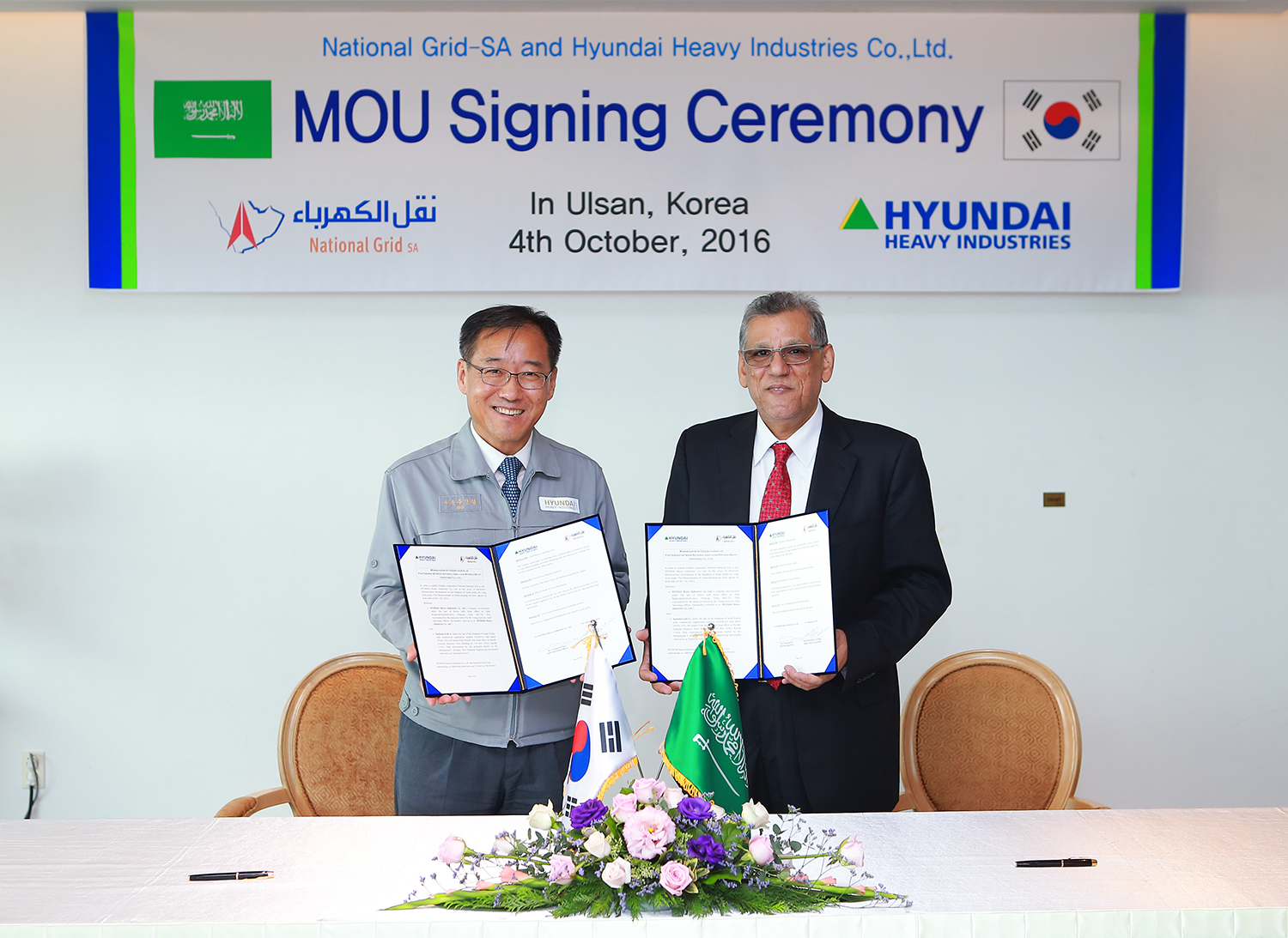Hyundai Heavy Industries and National Grid SA of Saudi Arabia Sign MOU for Comprehensive Cooperation for Heavy Electric Equipment Business