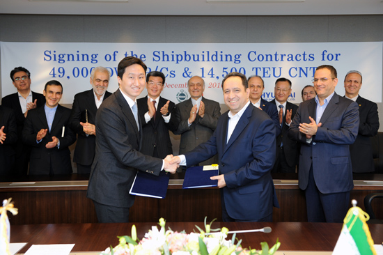 IRISL Signed Shipbuilding Order with Hyundai Heavy Industries Group