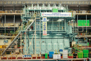 Hyundai Heavy Completes TAT of G-Type Marine Engine