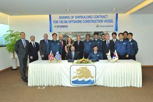 Hyundai Heavy Wins Offshore Construction Vessel Order