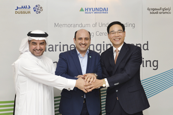 Hyundai Heavy Industries, Saudi Aramco, and Dussur Sign MOU for Engine Manufacturing and Supply Collaboration in Saudi Arabia