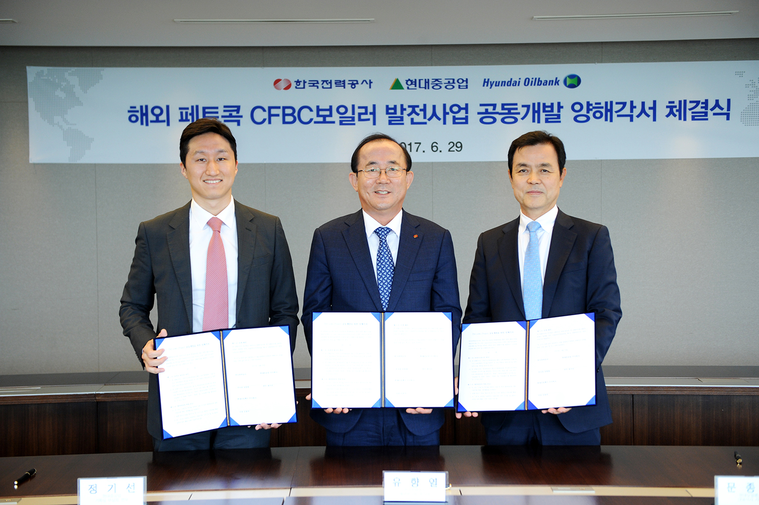 Hyundai Heavy Industries Group Signs MOU with KEPCO for Pet-coke Power Plant Businesses